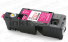 Epson C1700 magenta product only
