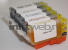 PGI-520 / CLI-521 Multipack product only