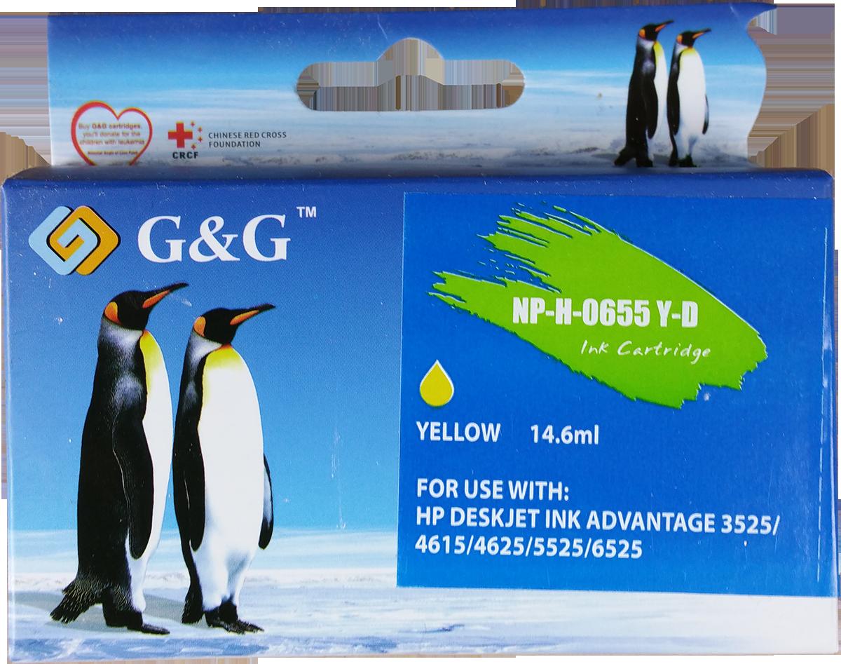 HP 655 geel