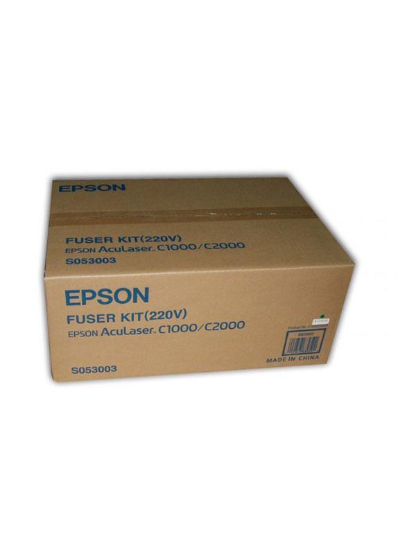 Epson S053003 Fuser Kit