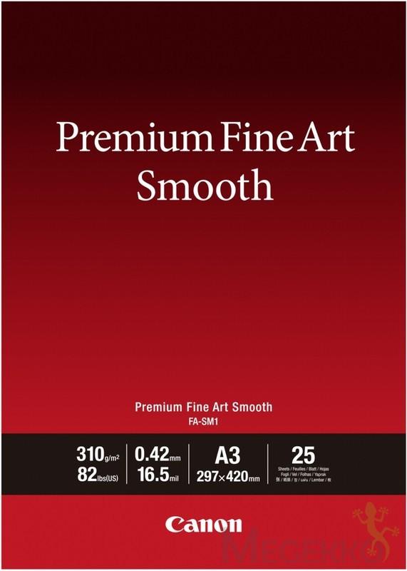 Canon  Fine Art Smooth fotopapier  | A3 | 310 gr/m² 25 stuks