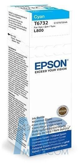 Epson T6732 cyaan