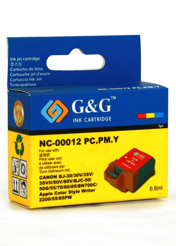 Huismerk Canon BCI-12CL kleur