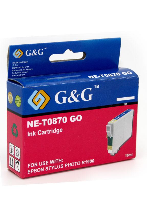 Huismerk Epson T0870 Glossy optimizer transparant