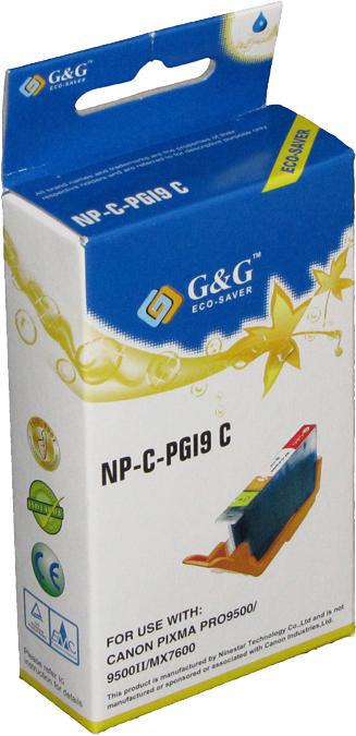 Huismerk Canon PGI-9C cyaan