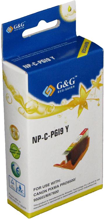 Huismerk Canon PGI-9Y geel
