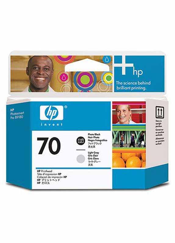 HP 70 printkop zwart en licht grijs